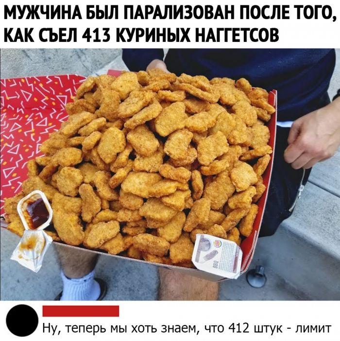 1578837971_kommentarii-iz-socialnyh-sete
