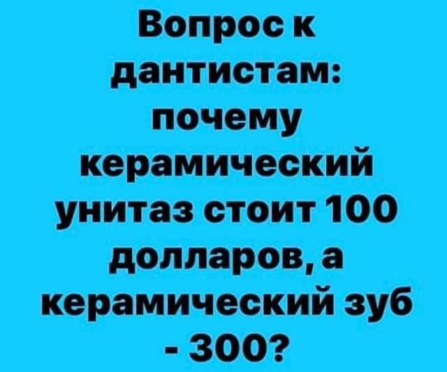 1584329195_1584329223.jpg