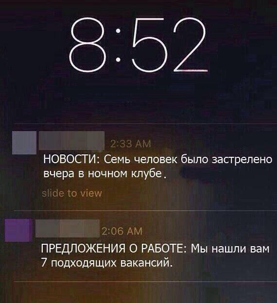 1584329236_14031619.jpg