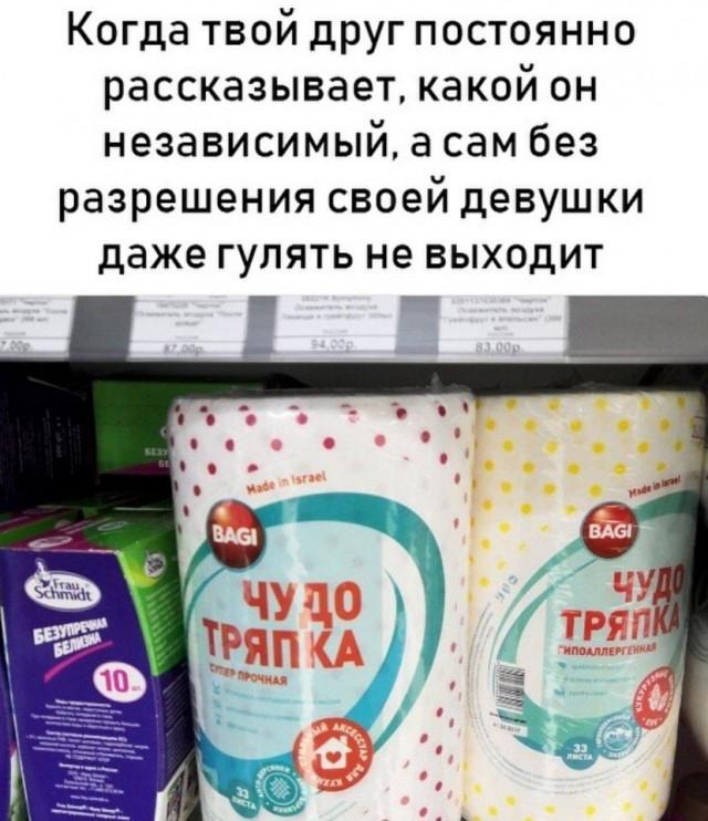 1584329263_14031688.jpg