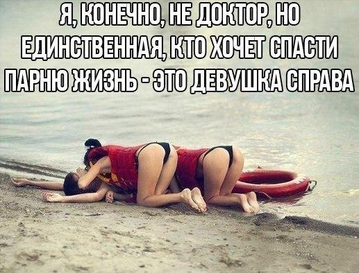 1584329272_14031627.jpg