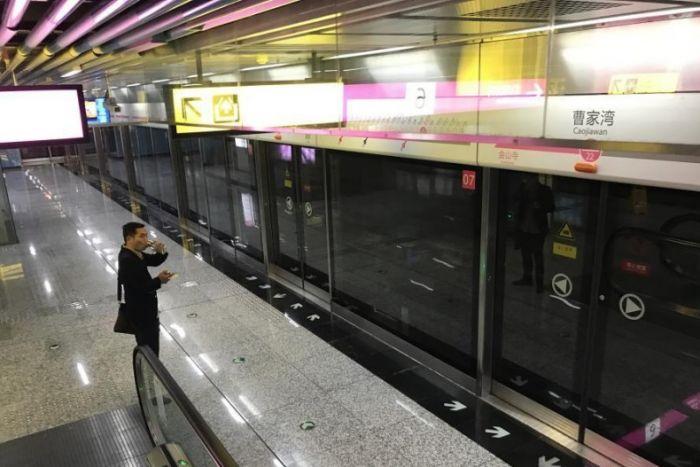 Самая странная станция метро С миру по нитке