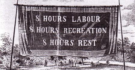 Кто первый придумал работать 8 часов в день С миру по нитке