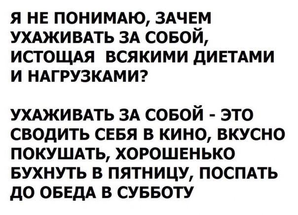 1591845075_kartinki-20.jpg