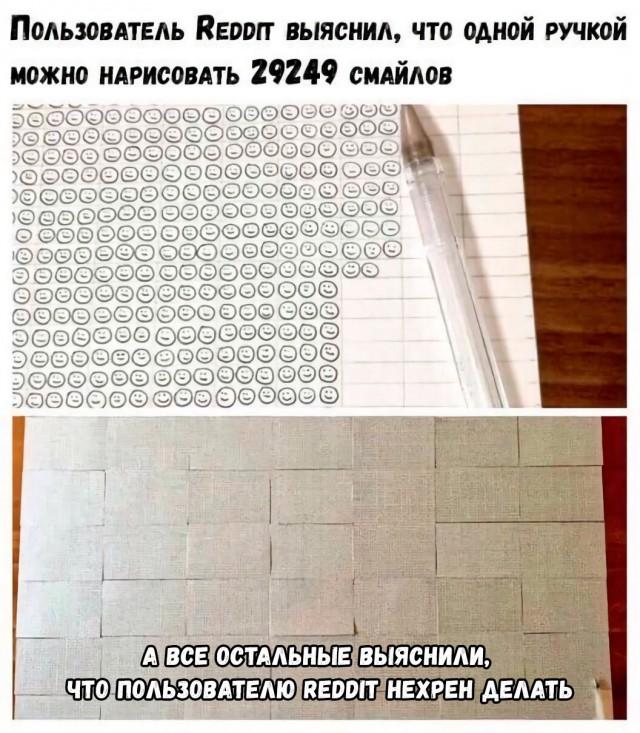 1591845077_kartinki-131.jpg