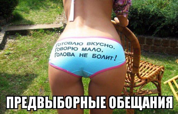 1591845084_kartinki-4.jpg