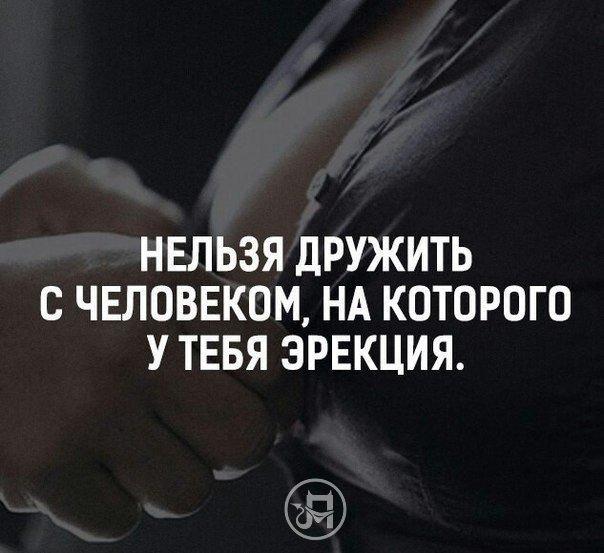 1591845117_kartinki-9.jpg