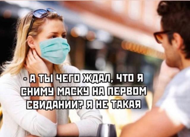 1591845119_kartinki-8.jpg