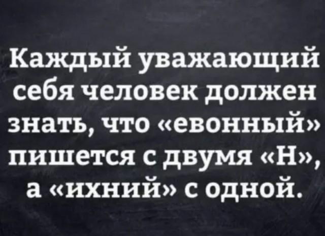 1592364212_14395157.jpg
