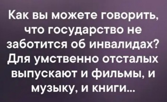 1592364259_14395168.jpg