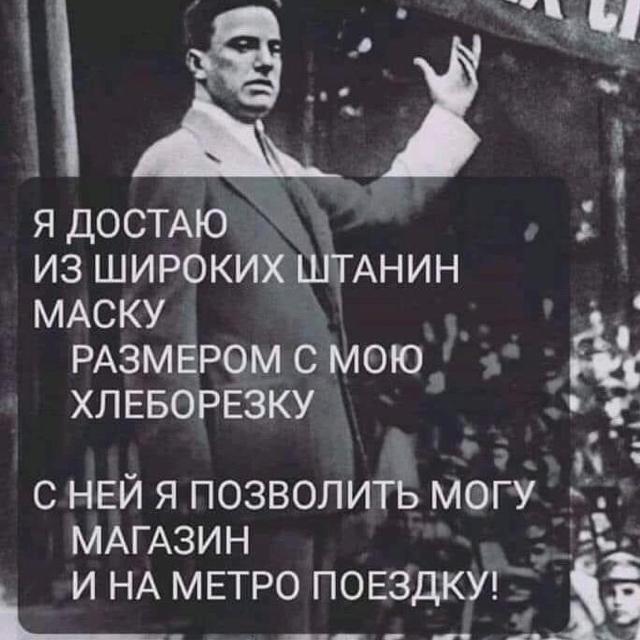 1593339320_kommentarii-iz-socialnyh-setej-2.jpg