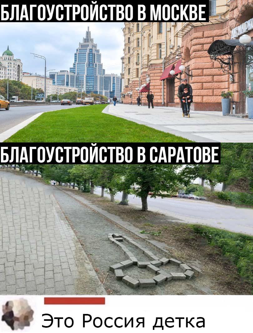 1593339324_kommentarii-iz-socialnyh-setej-15.jpg