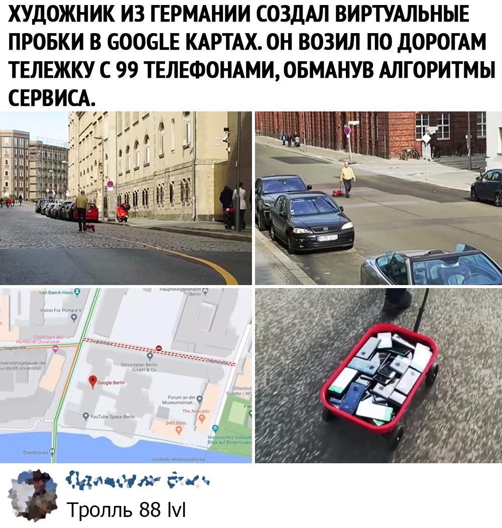 1593339330_kommentarii-iz-socialnyh-setej-1.jpg