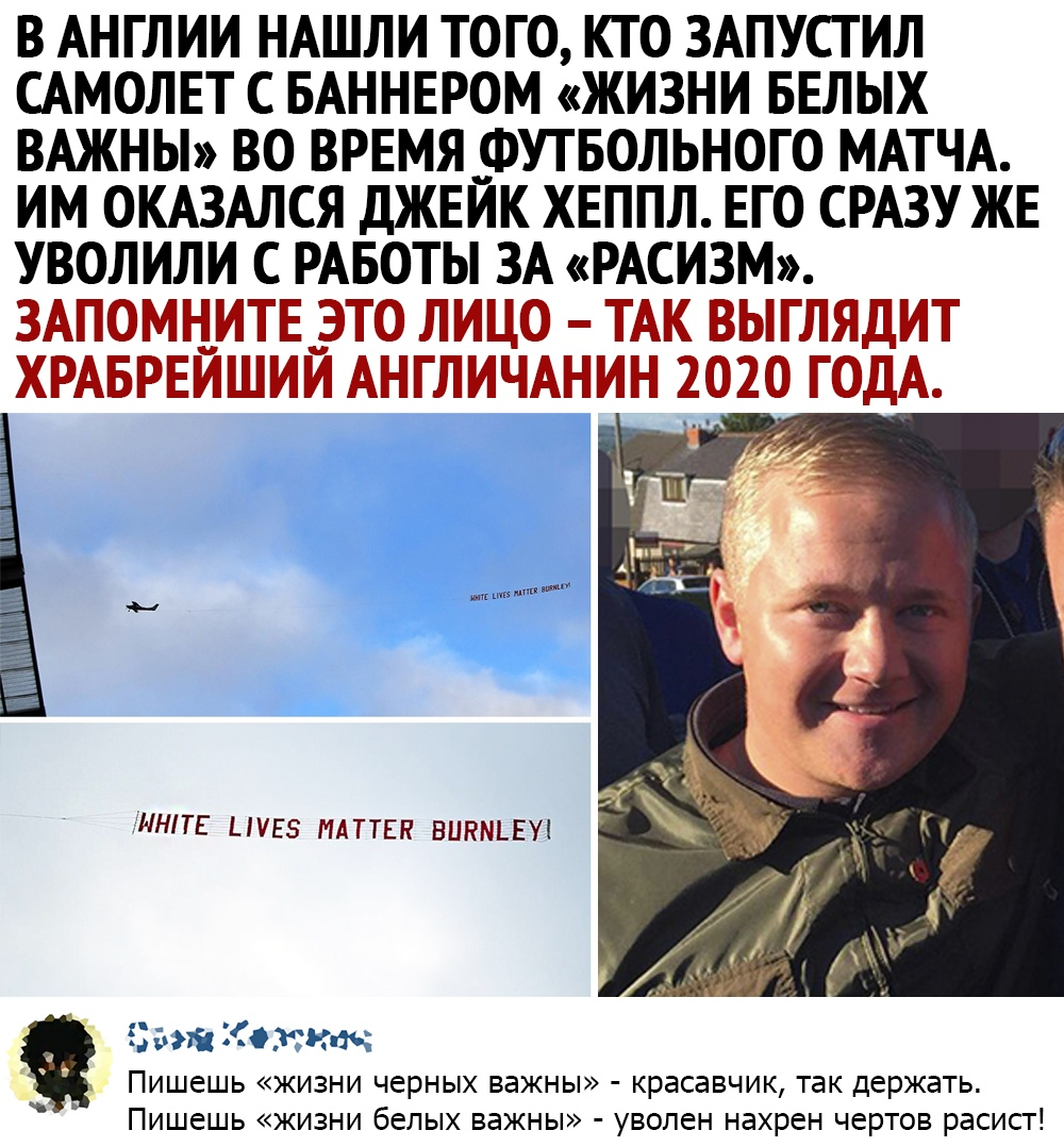 1593339333_kommentarii-iz-socialnyh-setej-10.jpg