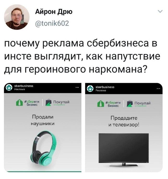 1593339361_kommentarii-iz-socialnyh-setej-121.jpg
