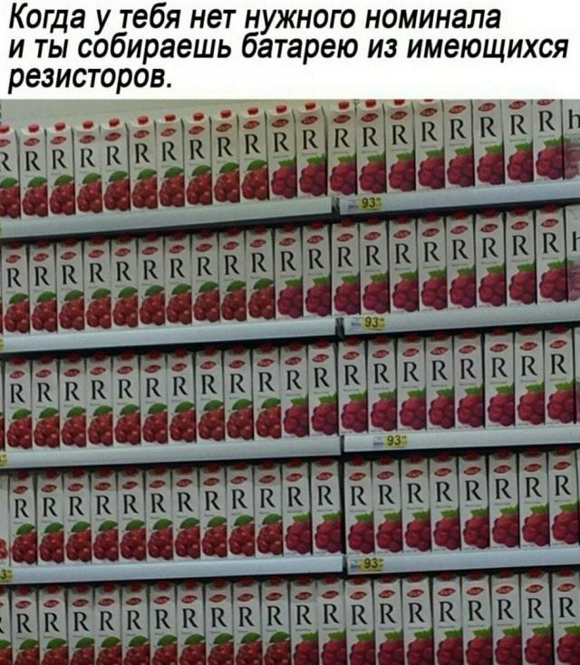 1593340604_14452249.jpg