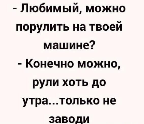 1593340631_14452511.jpg
