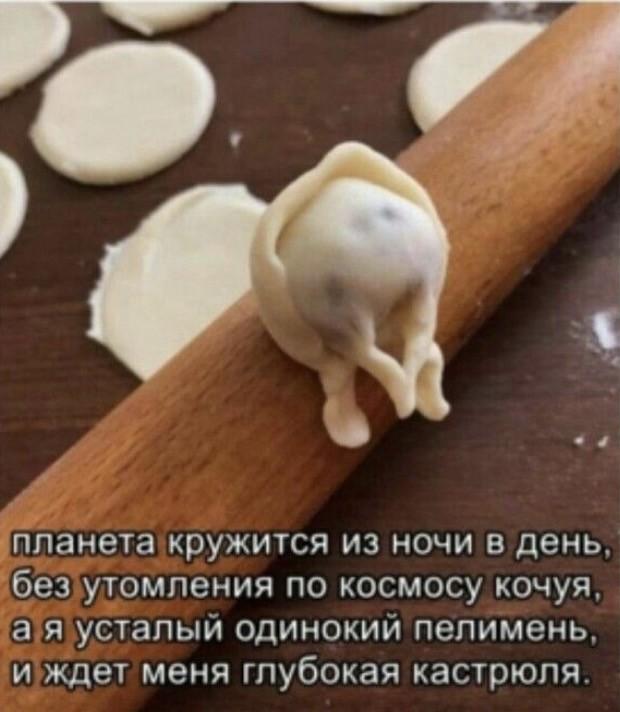 1593512431_14452388.jpg