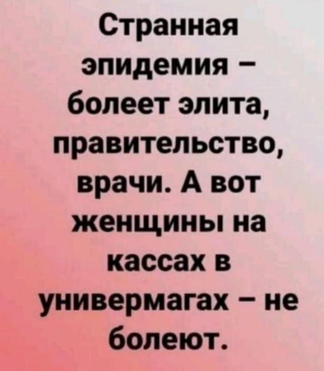 1593512438_14454425.jpg