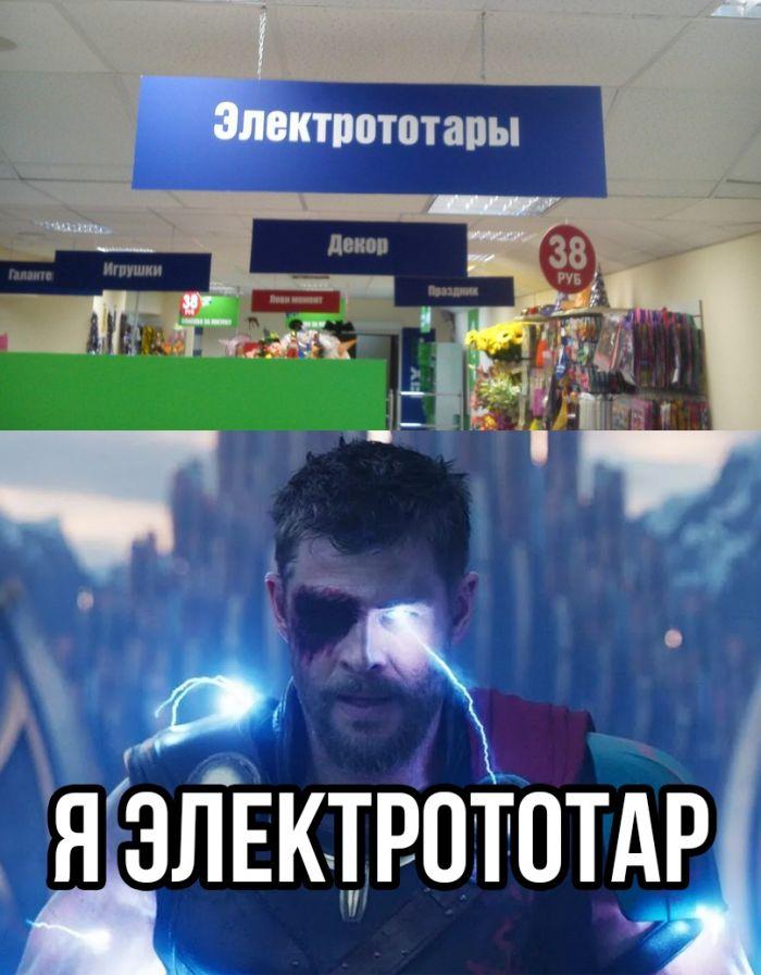 1591845051_kartinki-3.jpg