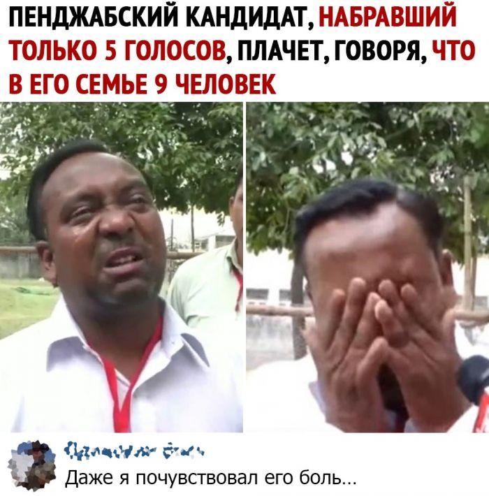 1593339305_kommentarii-iz-socialnyh-setej-2.jpg