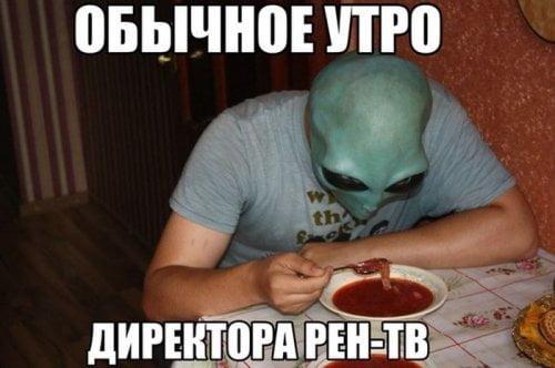 1595763381_14545365.jpg