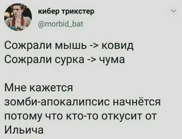 1595763395_14544688.jpg