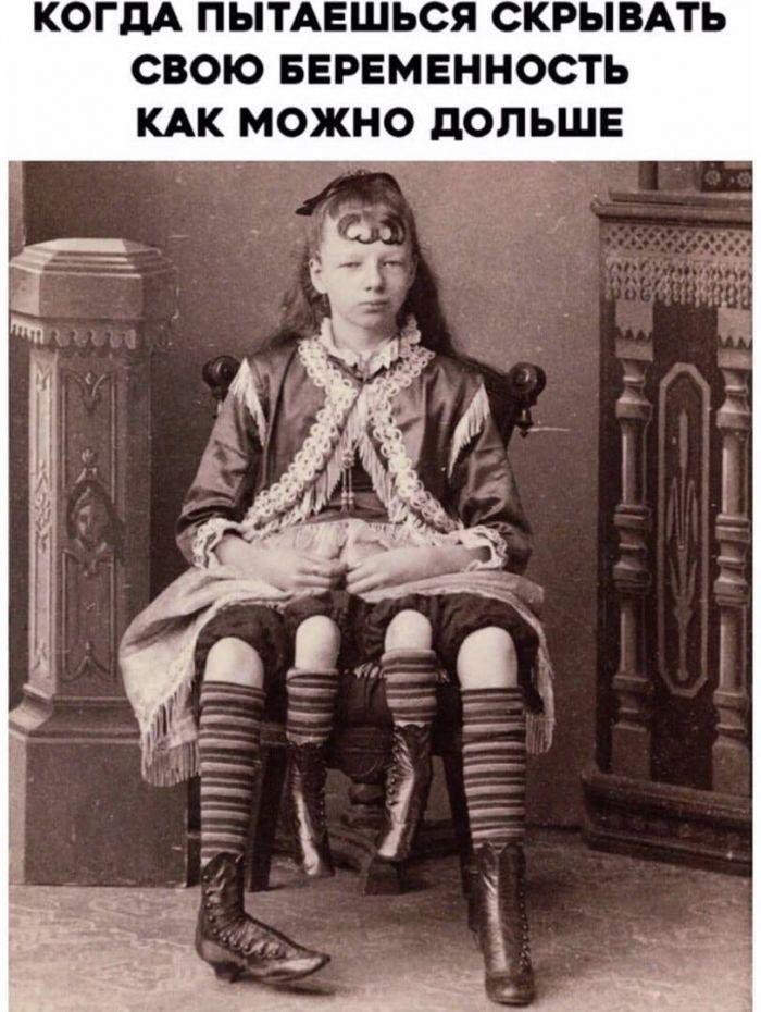 Очень пошлый юмор для взрослых Юмор