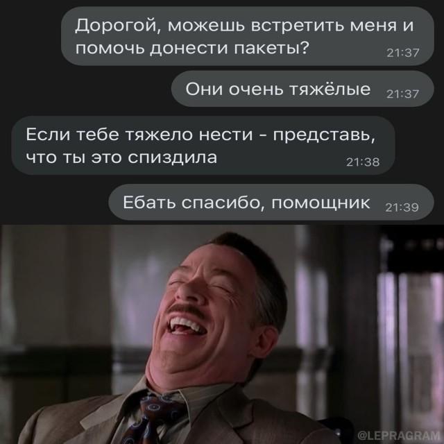 Мемы и смешные картинки для настроения Юмор