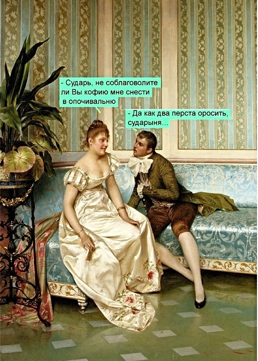 Фото приколы и смешные картинки Юмор