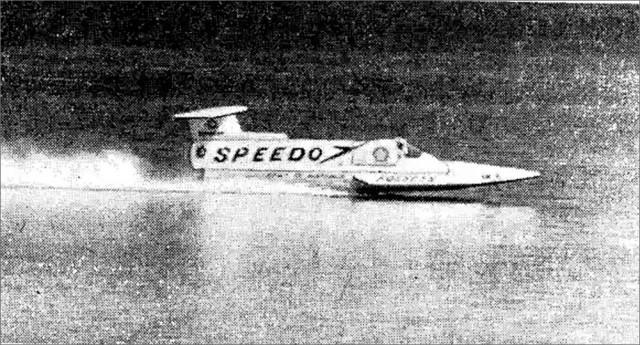 Мировой рекорд, который никто не может побить 40 лет Авто/Мото