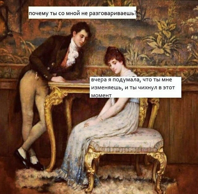 Подборка смешных картинок на начало недели Юмор