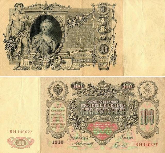 Почему деньги на Руси стали называть бабками, пятихатками и косарями С миру по нитке