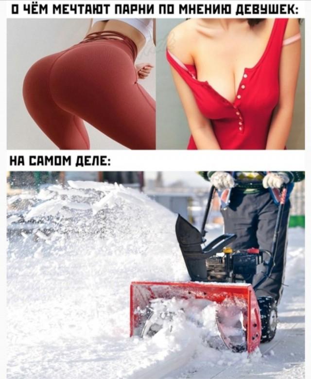 Смешные картинки с надписями которые достойны Вашего внимания Юмор