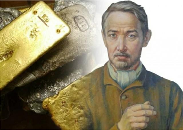 Золото для России С миру по нитке