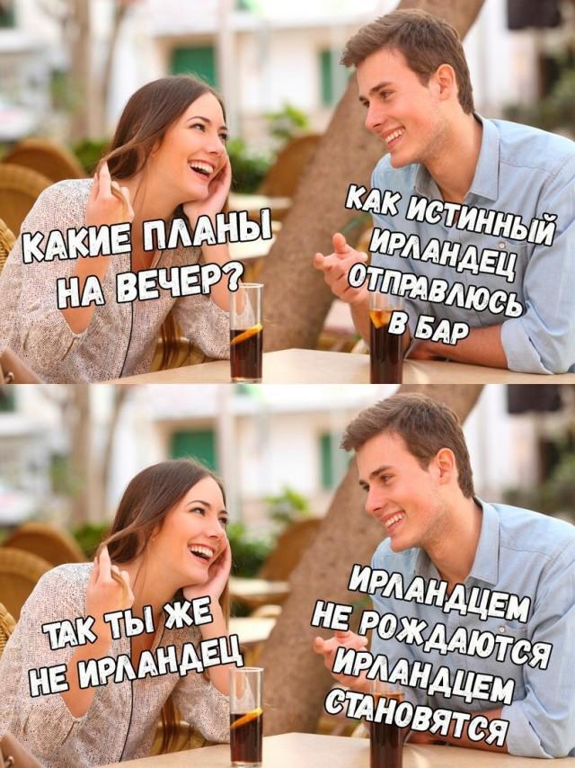 Свежий юмор Юмор