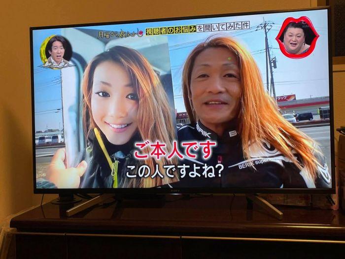 Популярная японская байкерша оказалась 50-летним мужиком С миру по нитке