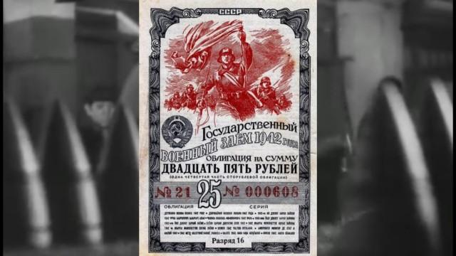1619665466 zarplata byla u sovetskih soldat vo vremja velikoj otechestvennoj vojny 12