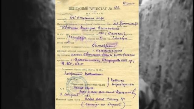 1619665482 zarplata byla u sovetskih soldat vo vremja velikoj otechestvennoj vojny 10