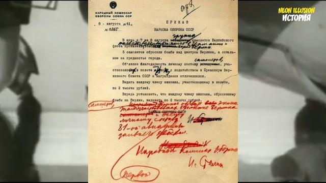 1619665520 zarplata byla u sovetskih soldat vo vremja velikoj otechestvennoj vojny 9