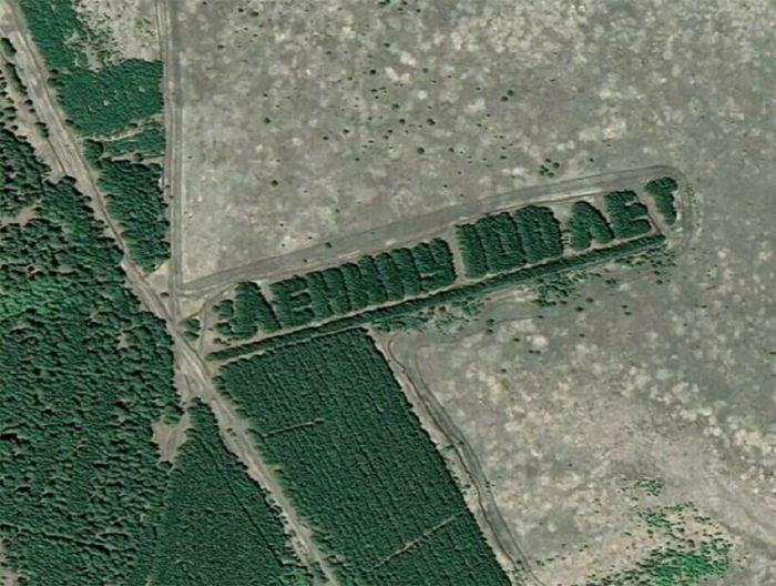 1619349256 v sssr sozdavali lesa v forme slov 6