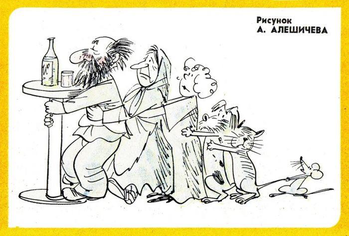 1620040560 s pjanstvom v sssr v karikaturah 4