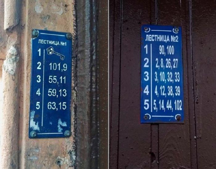 1620145856 v centre sankt peterburga tak stranno pronumerovany kvartiry 1