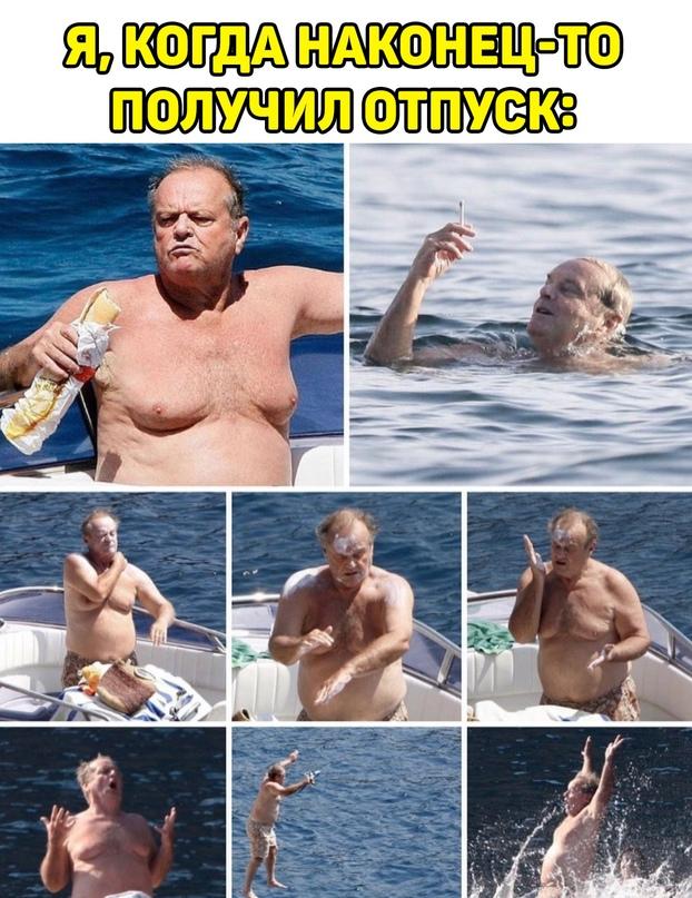 Смешные картинки в понедельник Юмор