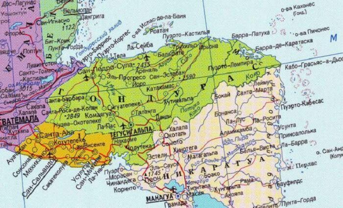 Что означает название - Гондурас С миру по нитке